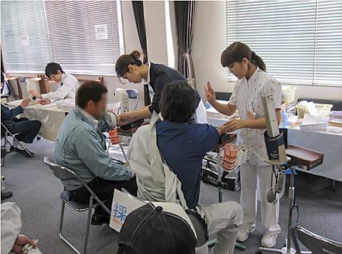 地域総合振興事業 労働安全衛生法による従業員の健康診断事業
