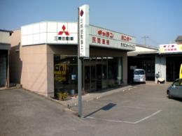 谷口オートサービス(自動車)